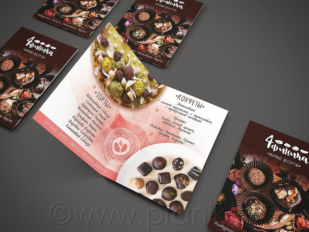 tnA4 Brochure PSD Mockup 1 ФАЛЬЦ